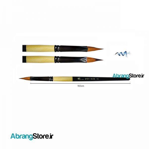 قلم مو مخروطی پارس آرت 2131