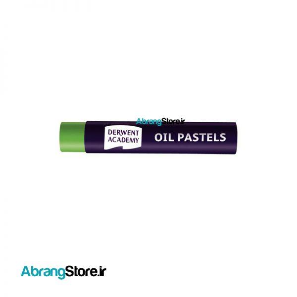 پاستل روغنی درونت - تک رنگ   Derwent Oil Pastel