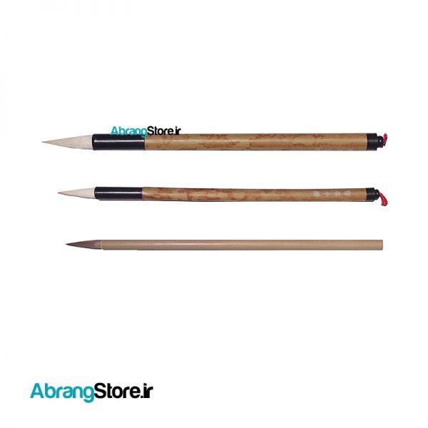 قلم مو بامبو مو طبیعی 3 عددی