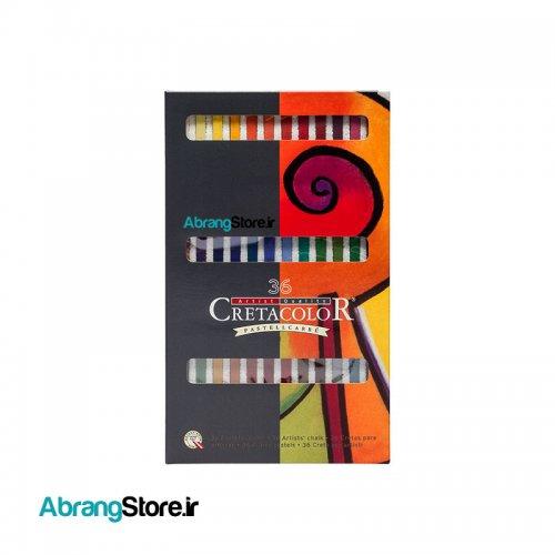 پاستل گچی آرتیست کرتاکالر ۳۶ رنگ | CretacoloR pastellcarre