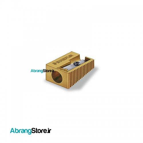 تراش فلزی تک سوراخ طلایی استدلر | Staedtler Metal Sharpener