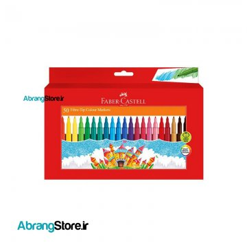 ماژیک ۵۰ رنگ فابرکاستل | Fabercastell Fibre-Tip Marker