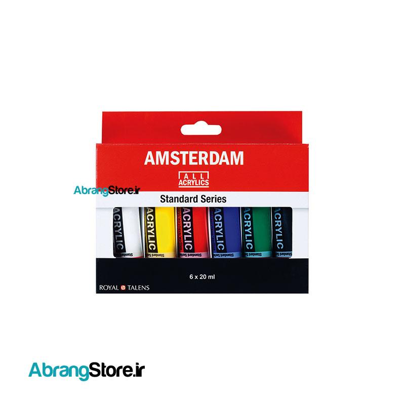 رنگ اکریلیک ۶ رنگ آمستردام | amsterdam acrylic 6*20