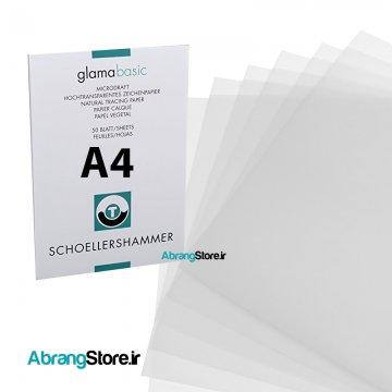 کاغذ کالک A4 - تعداد ۵۰ عدد