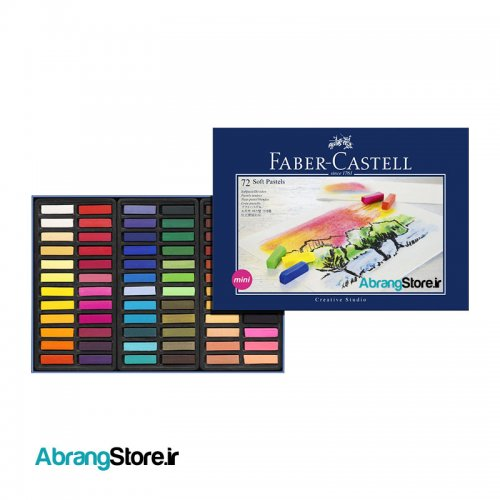 پاستل گچی فابرکاستل کریتیو استودیو ۷۲ رنگ نیمه | FaberCastell Creative Studio