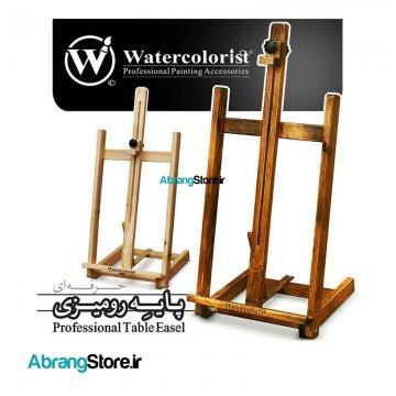 سه پایه رومیزی واترکالریست | WaterColorist Tabletop Easel