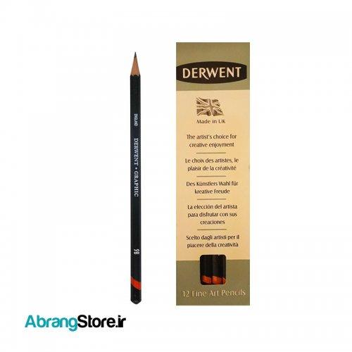 مداد طراحی درونت B9 بسته ۱۲ عددی | Derwent Graphic Pencils