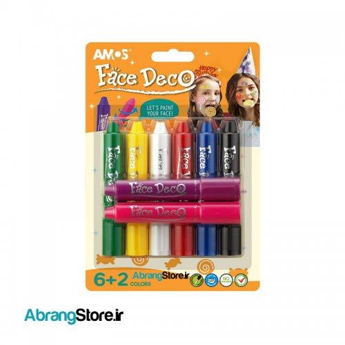گریم صورت پاستلی آموس ۸ رنگ | AMOS Face Deco 1