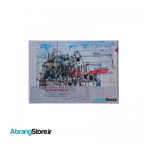 دفتر طراحی و نقاشی A3 گرافیکو ۲۴۰ گرم ۱۰ برگی