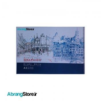 دفتر طراحی و نقاشی A3 گرافیکو ۳۱۵ گرم ۱۰ برگی