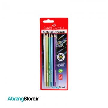 مدادرنگی متالیک فابرکاستل ۵ رنگ Fabercastell Metalic Pencils