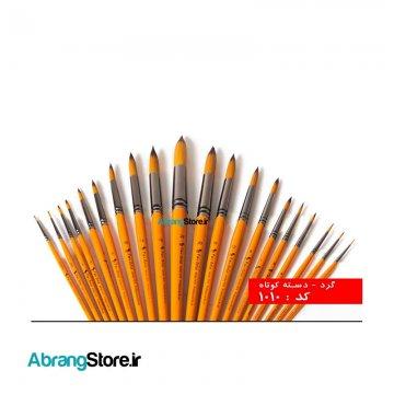 قلم مو سرگرد پارس آرتیست - سری ۱۰۱۰