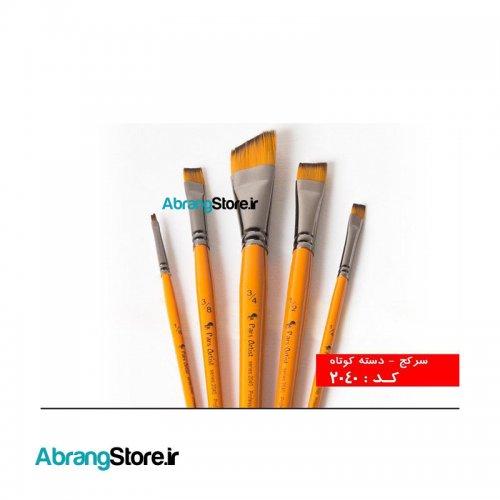 قلم مو سرکج دسته کوتاه پارس آرتیست ۲۰۴۰