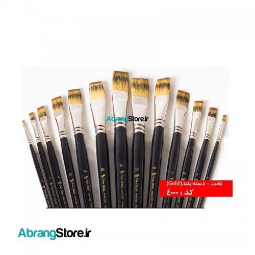 قلم مو تخت دسته بلند پارس آرتیست ۴۰۰۰