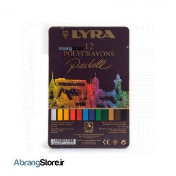 پاستل گچی لیرا ۱۲ رنگ جعبه فلزی LYRA POLYCRAYONS