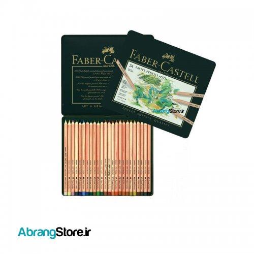 مداد پاستل فابرکاستل ۲۴ رنگ Fabercastell Pitt Pastel