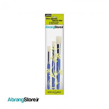 قلم مو استنسیل پ ب او - بسته ۳ عددی   Pebeo Stencil Brushes 1