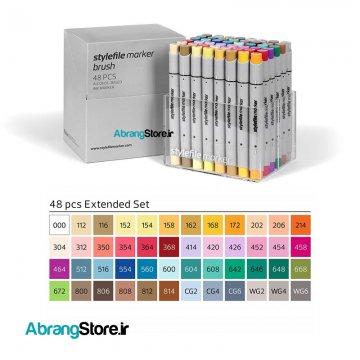 ماژیک براش استایل فایل ۴۸ رنگ | Stylefile Marker 48 pcs set Extended