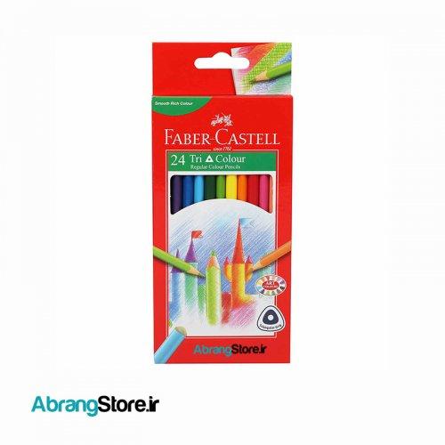 مدادرنگی فابرکاستل کلاسیک ۳ وجهی ۲۴ رنگ