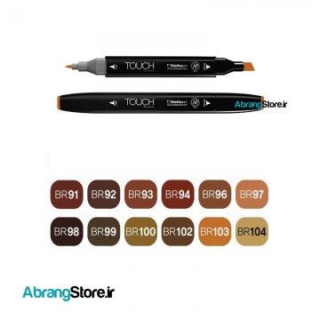 ماژیک تاچ ۱۲ رنگ چوب ( قهوه ای) | Touch Marker Wood Tone