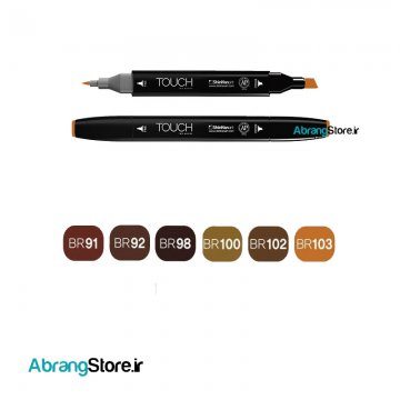 ماژیک تاچ ۶ رنگ چوب ( قهوه ای)   Touch Marker Wood Tone