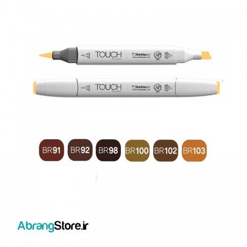 ماژیک تاچ براش ۶ رنگ چوب ( قهوه ای)   Touch BrushMarker Wood Tone