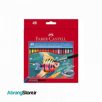 مدادرنگی آبرنگی فابرکاستل کلاسیک ۴۸ رنگ