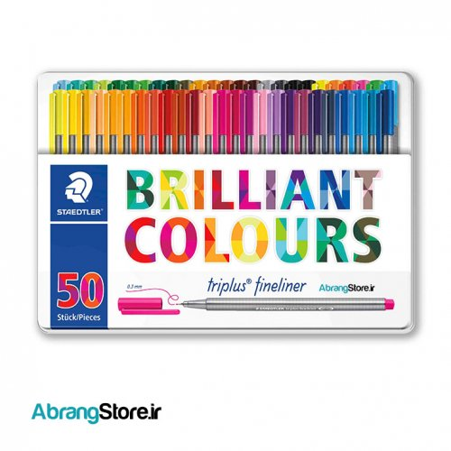 روان نویس استدلر تری پلاس ۵۰ رنگ   Staedtler TriPlus FineLiner