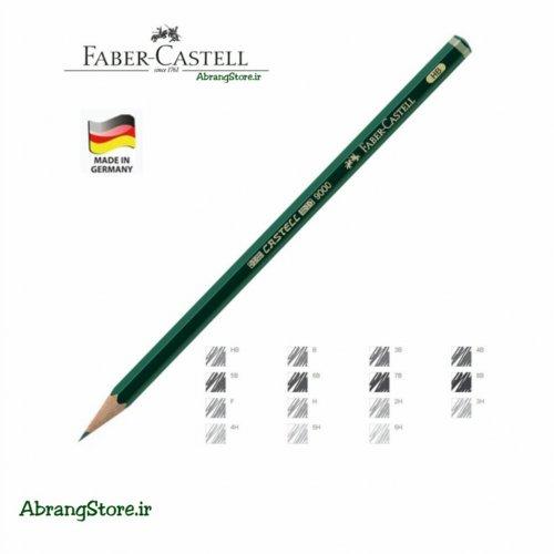 مداد طراحی حرفه ای فابرکاستل سری ۹۰۰۰