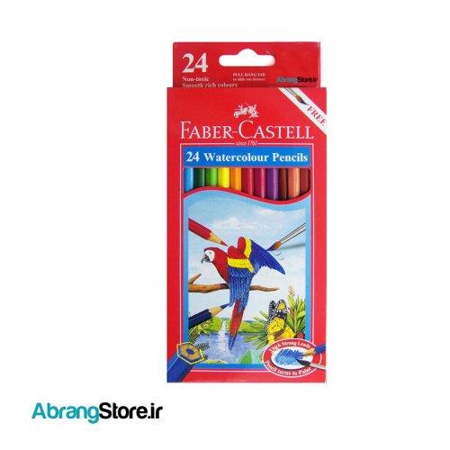 مداد آبرنگی فابرکاستل ۲۴ رنگ