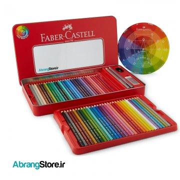 مدادرنگی فابرکاستل کلاسیک ۶۰ رنگ جعبه فلزی