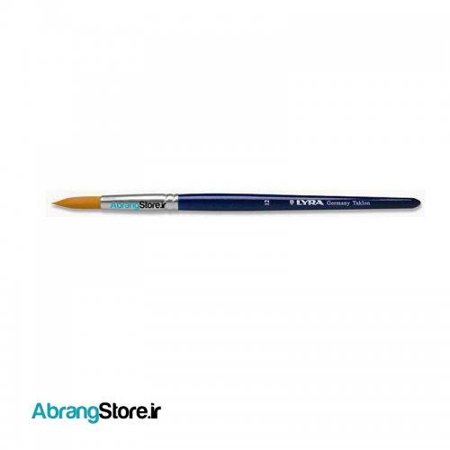 قلم مو سرگرد لیرا