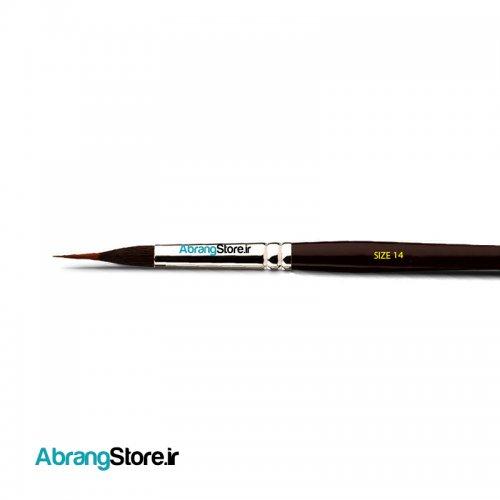 قلم مو مخزن دار پارس آرت