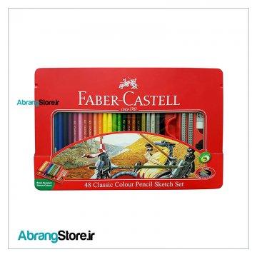 مدادرنگی کلاسیک فابرکاستل 48 رنگ جعبه فلزی