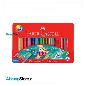 مدادرنگی آبرنگی کلاسیک فابرکاستل 48 رنگ جعبه فلزی