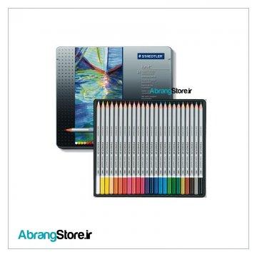 مدادرنگی آبرنگی کارات استدلر 24 رنگ | Staedtler Karat Aquarell