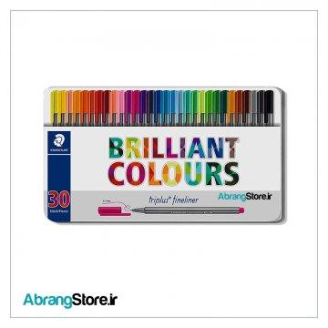 روان نویس استدلر تری پلاس 30 رنگ جعبه فلزی | Staedtler TriPlus FineLiner