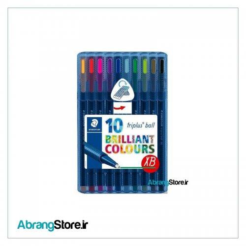 خودکار تری پلاس XB استدلر ۱۰ رنگ | Staedtler TriPlus Ball