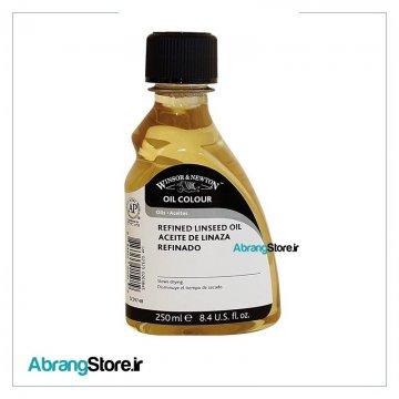 روغن بزرک تصفیه شده وینزور 250 میل | Winsor&Newton Linssed Oil