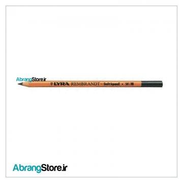 مداد طراحی آبرنگی 8B رامبراند لیرا | Rembrandt Graphite Water-soluble Pencil