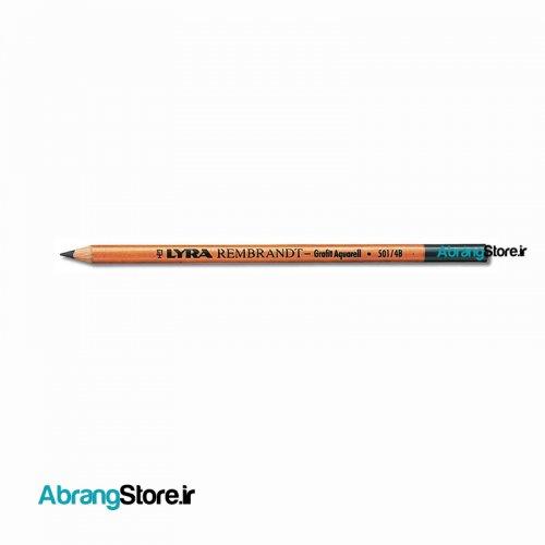 مداد طراحی آبرنگی 4B رامبراند لیرا | Rembrandt Graphite Water-soluble Pencil