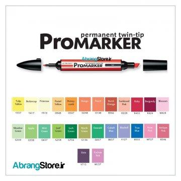 ماژیک پرومارکر ست 26 عددی | Promarker Permanent Twin-tip