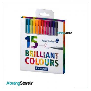 روان نویس تری پلاس استدلر ۱۵ رنگ