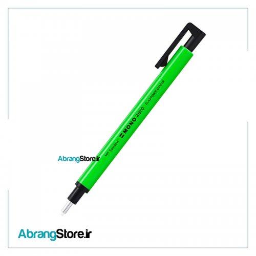 پاک کن اتودی مونو زیرو ۲٫۳ سبز | Mono Zero EH-KUR04
