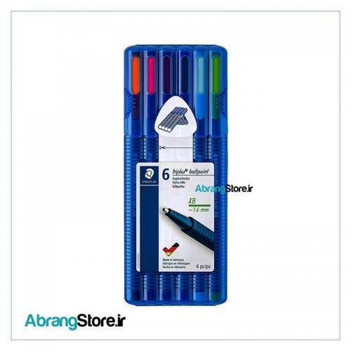 خودکار تری پلاس XB نوک 1.6 استدلر 6 رنگ | Staedtler TriPlus Ball 437