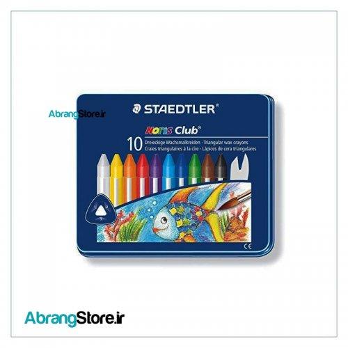 مداد شمعی نوریس کلاب استدلر 10 رنگ جعبه فلزی