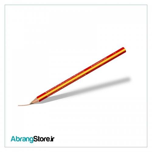 مداد رنگین کمان استدلر