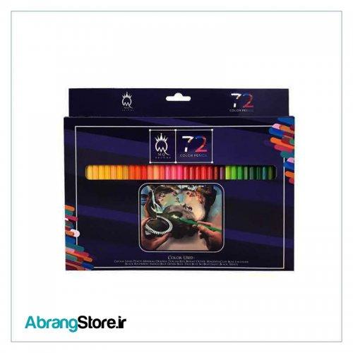 مدادرنگی ام کیو 72 رنگ | MQ color Pencil
