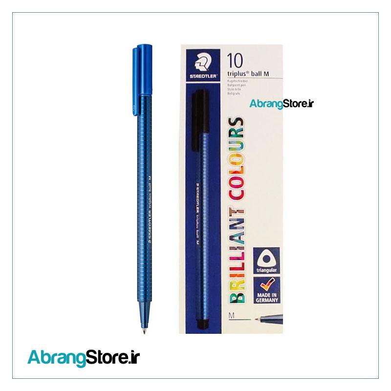 خودکار تری پلاس M استدلر آبی بسته 10 عددی