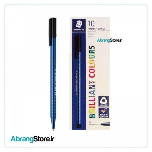 خودکار تری پلاس M استدلر مشکی بسته 10 عددی